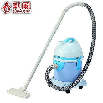 【威利家電】勳風乾吹濕萬用吸塵器 HF-3232TW