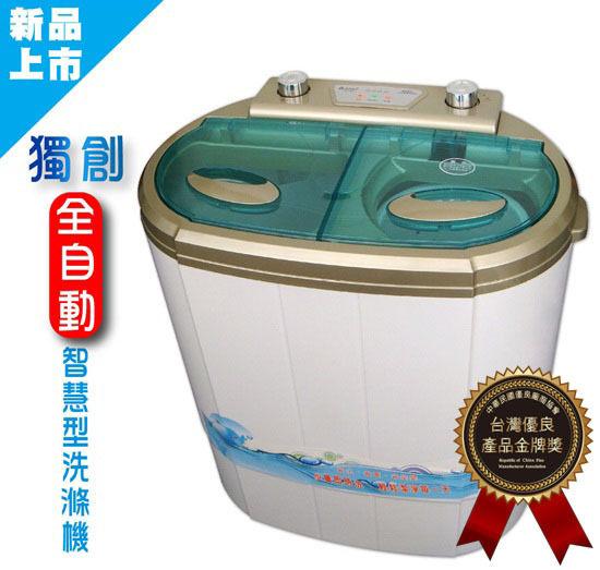 【威利家電】【刷卡分期零利率+免運費】晶華 微電腦全自動雙槽洗衣機 ZW-32S