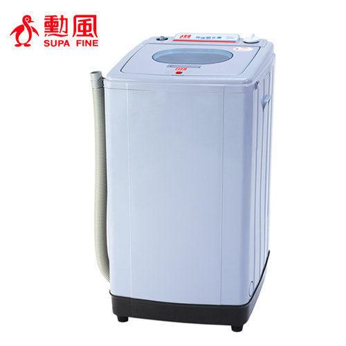 【威利家電】勳風10公斤超高速脫水機 【刷卡分期0利率+免運費】HF-929/HF929