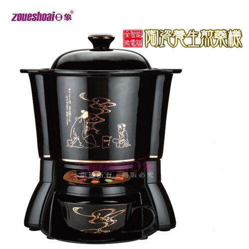 【威利家電】日象全智能陶瓷養生煎藥壺 ZOI-9988B渣汁分離 最頂極 ~買就送象印保溫杯1個~