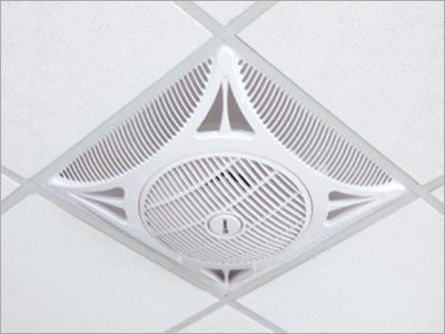 輕鋼架循環扇 香格里拉天花板節能風扇 節能循環扇 附遙控器.可定時 PB123/PB-123
