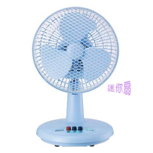 華冠8吋迷你桌扇/電扇 BT-807 風量大㊣ 台灣製造 【分期零利率+免運費】