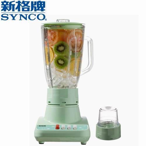 【威利家電】【刷卡分期零利率+免運費】SYNCO新格兩用果汁機,SJM-1700G