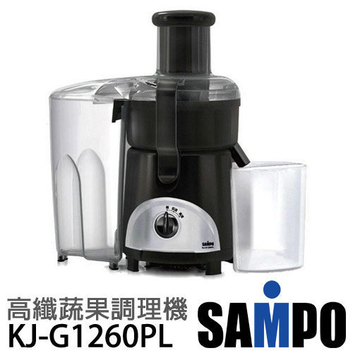 【威利家電】【刷卡分期零利率+免運費】SAMPO聲寶 高纖蔬果調理機 KJ-G1260PL