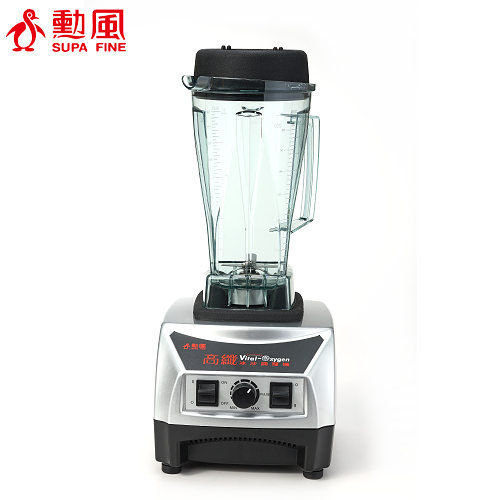 【威利家電】【刷卡分期零利率+免運費】勳風高纖冰沙調理機 HF-3672