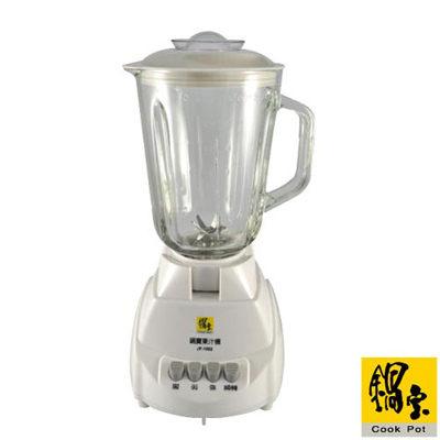 【威利家電】鍋寶1.5L果汁機 JF-1502
