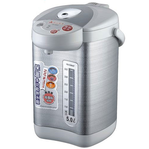 【威利家電】元山5公升電動給水電熱水瓶YS-536AP/YS536AP