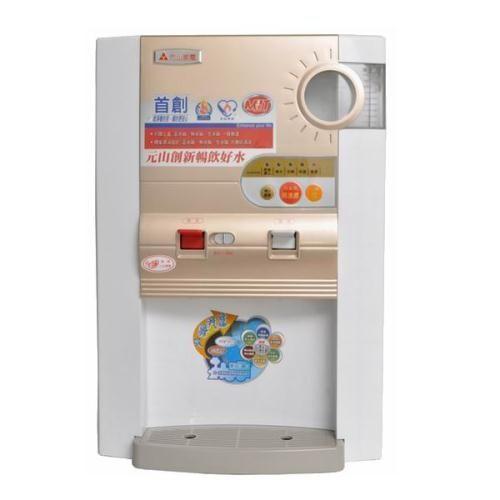 【威利家電】【刷卡分期零利率+免運費】元山 蒸氣式溫熱開飲機 YS-899DW