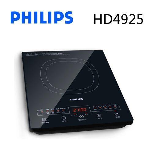 【威利家電】【刷卡分期零利率+免運費】飛利浦智慧變頻電磁爐HD-4925