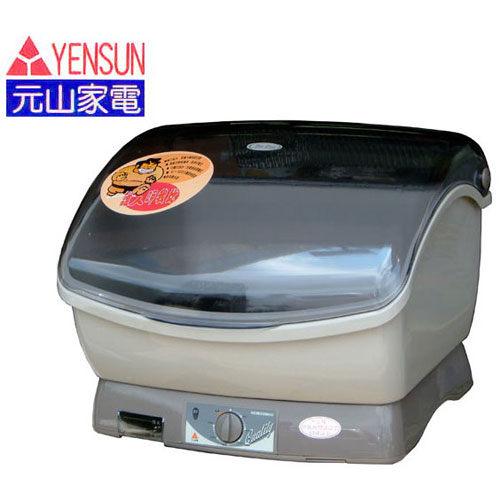 【威利家電】【刷卡分期零利率+免運費】元山牌迴風式烘碗機 YS-9911DD