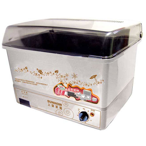 【威利家電】【刷卡分期零利率+免運費】上豪遠紅外線烘碗機 DH-1565