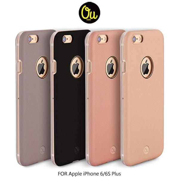 【愛瘋潮】Oucase Apple iPhone 6 Plus / 6S Plus 騎士皮背套 保護殼 背殼 手機殼