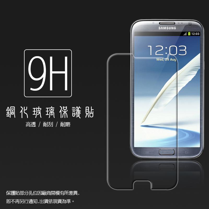 超高規格強化技術 SAMSUNG GALAXY Note 2 N7100 鋼化玻璃保護貼/強化保護貼/9H硬度/高透保護貼/防爆/防刮