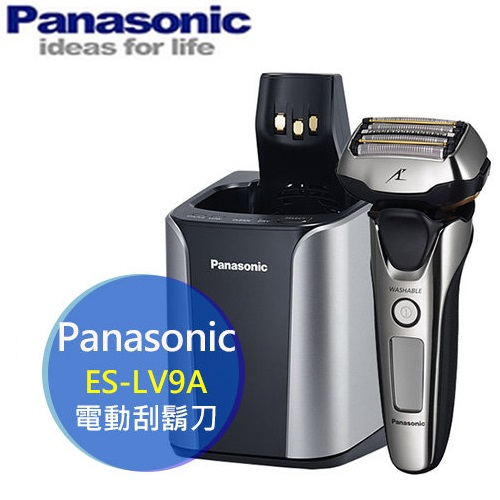 『Panasonic』☆國際日本製頂級3D五刀頭音波水洗電鬍刀 ES-LV9A **免運費**