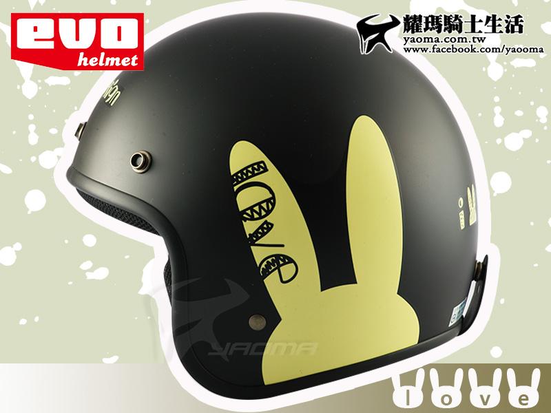 EVO安全帽|LOVE 兔 兔子 消光黑 霧面 復古帽 半罩 CA 309『 耀瑪騎士生活機車部品』