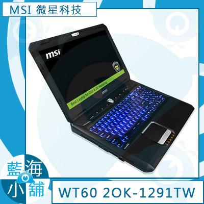 MSI 微星 WT60 2OK(3K IPS Edition)-1291TW 繪圖筆電 筆記型電腦 (i7-4810MQ/K3100M-4G/256G SSD+1TB/W7P/WQHD+)