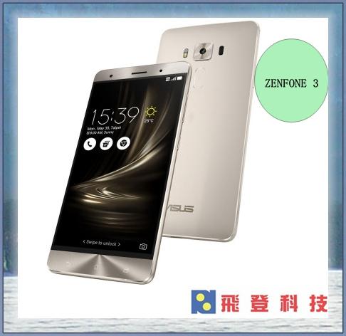 【ZENFONE系列】ASUS ZenFone 3 Deluxe ZS570KL (6G/64G) 5.7吋品味旗艦機 公司貨含稅開發票