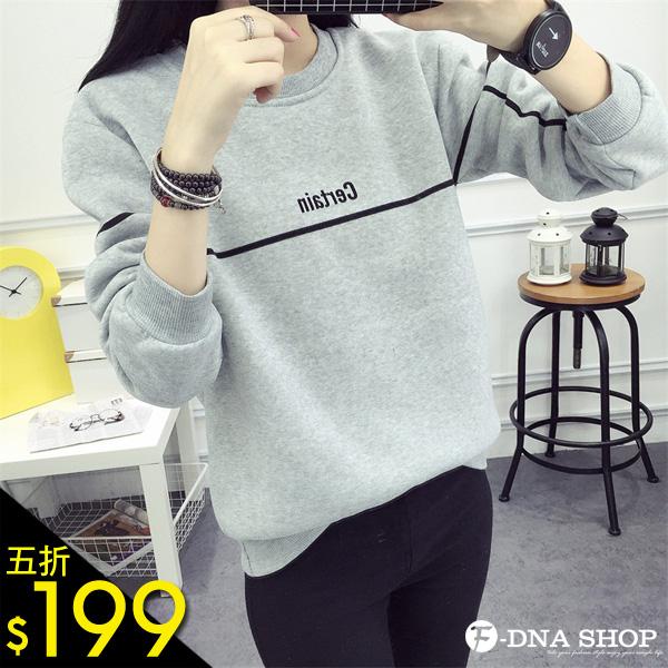 F-DNA★CerTain英字線條內刷毛厚棉長袖上衣(3色-M-XL)【ESZ1815】