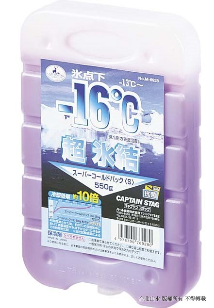 [ Captain Stag 鹿牌 ] M-6928 負16度抗菌超凍媒/保冷劑/冷媒/保冷磚/冰磚 S號