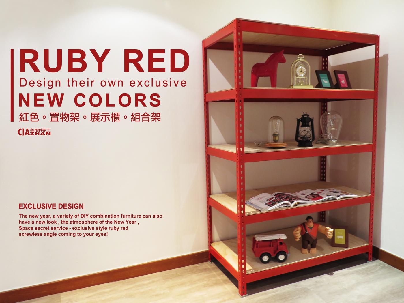 書架♞空間特工♞書架 鞋櫃 (長3尺x深1.5尺x5層,高6尺 )書櫃 電視櫃 多功能組合架