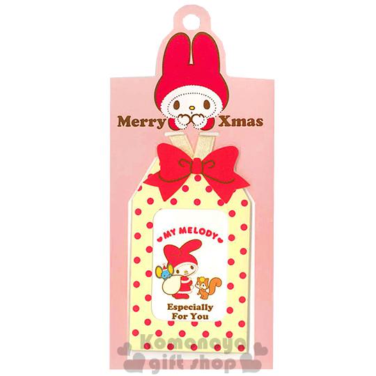 〔小禮堂〕美樂蒂 造型聖誕小吊卡《黃.紅點點.聖誕裝.站姿.朋友》附信封