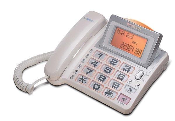 旺德來電顯示型大字鍵電話 ( WD-2002 )