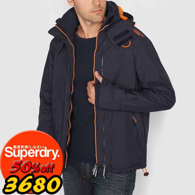 【男款】歲末出清極度乾燥 Superdry Pop Zip Windcheater連帽防風衣夾克 三拉鍊內抓絨 深藍/澄