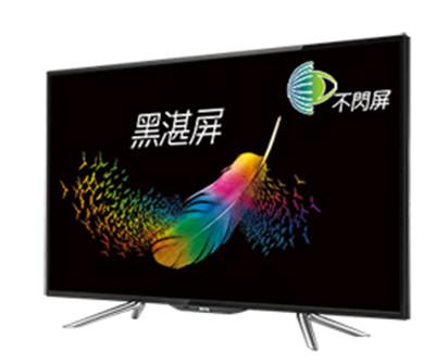 BenQ 明基 43吋 LED液晶顯示器 43AH6500  + 電視盒 DT-126T/護眼低藍光模式/不閃屏/黑湛屏防眩光