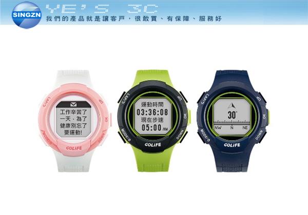 「YEs 3C」GOLiFE GoWatch 110i 超輕量全中文GPS智慧運動錶 藏青/草綠/粉白 跑步/單車/游泳/步行/登山模式一鍵轉換