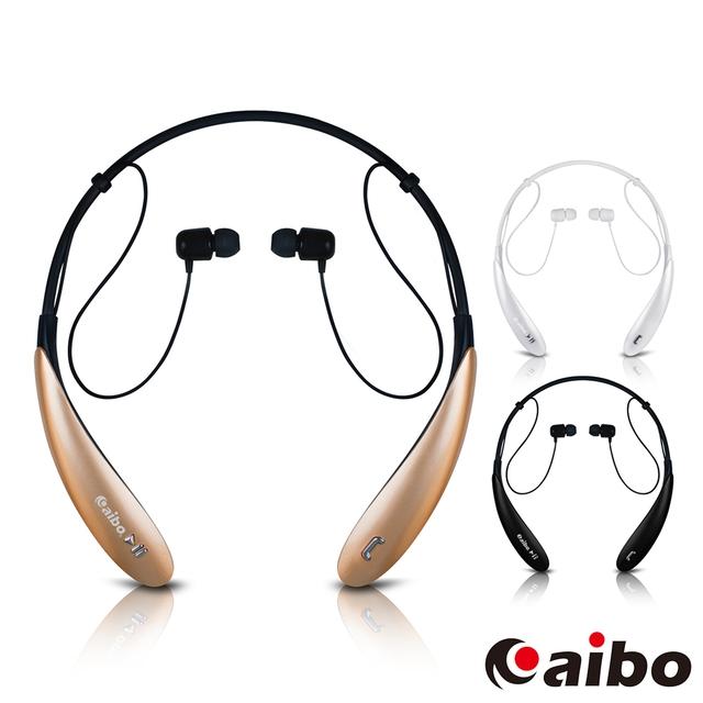 aibo BT800 運動型頸掛式藍牙耳機麥克風/免持聽筒/語音報號/可聽音樂/可同時配對兩支手機/藍芽4.0/降噪技術/清晰音質/磁吸式耳機收納/禮品/贈品/TIS購物館