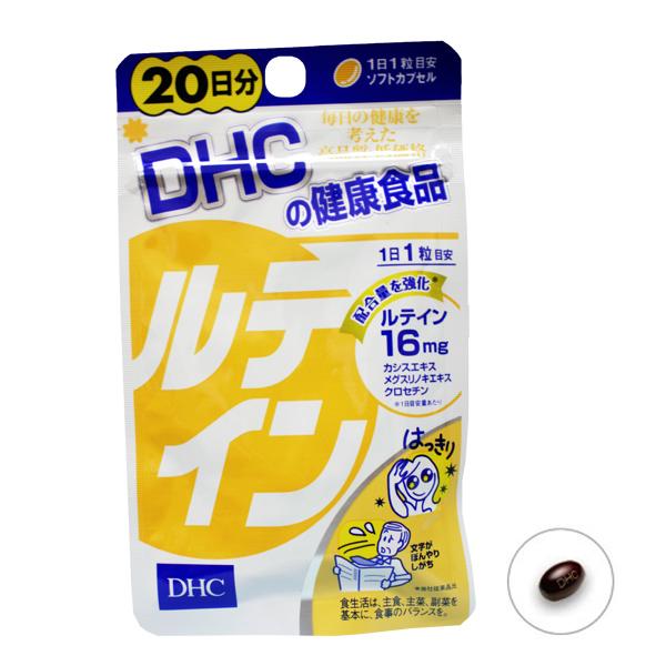 日本DHC 葉黃素 視力 保健 20日份 《ibeauty愛美麗》