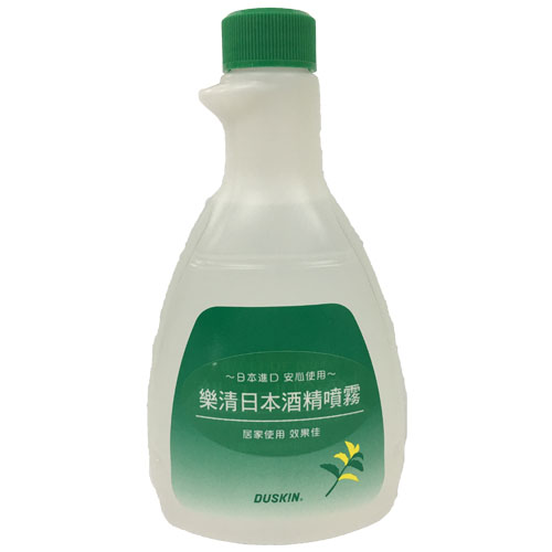 【DUSKIN】樂清日本酒精噴霧(噴頭另售)*抗菌必備*日本原裝
