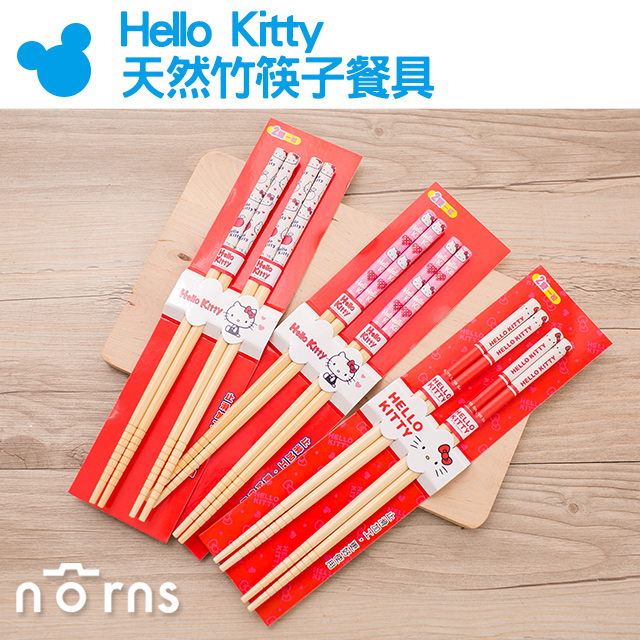 NORNS  【Hello Kitty天然竹筷子 餐具 一套兩雙】環保餐具 筷子 凱蒂貓