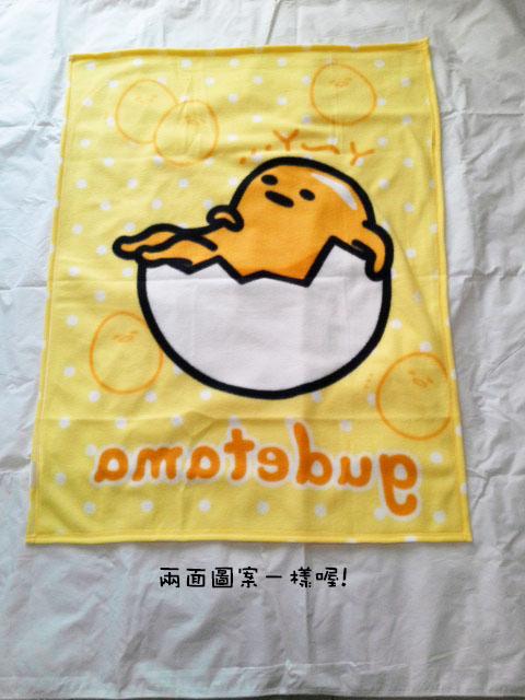 ~*My 71*~ 蛋黃哥悠閒刷毛毯 懶人毯 冷氣毯 兒童 毛毯 被子 嬰兒毯 車用毯 刷毛毯 午睡毯