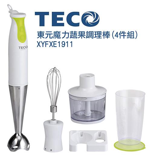 【東元 Teco】XYFXE1911 魔力蔬果調理棒(4件組)
