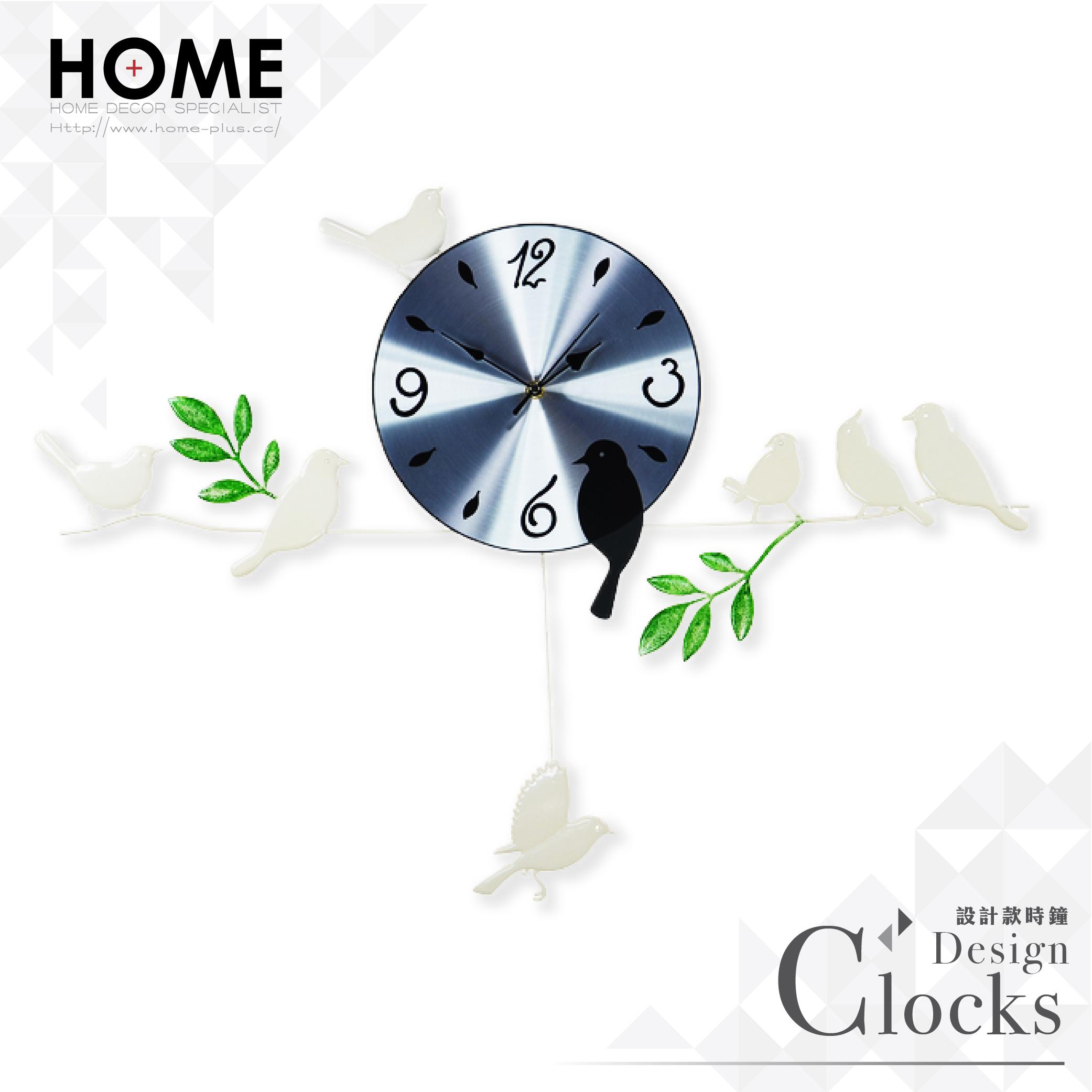HOME+ 小鳥田園藝術時鐘 質感雅白色 靜音掃描機芯 掛鐘 壁鐘 鐵藝鐘 鄉村風 室內設計 裝潢 布置 裝飾 Clock