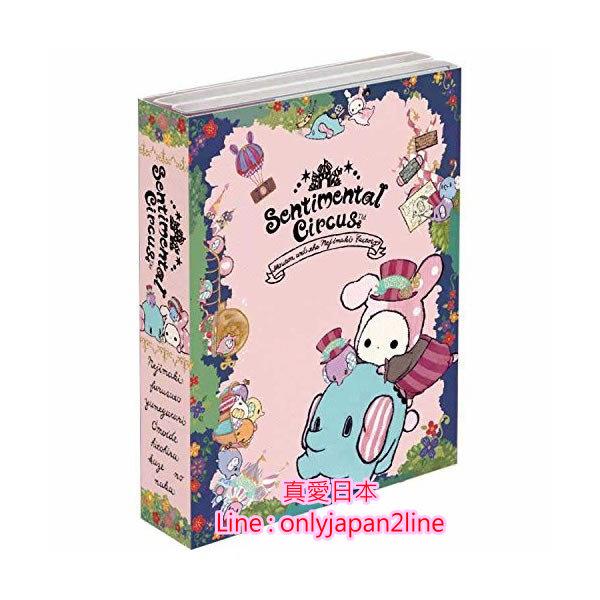 【真愛日本】16092200036日本製6折便條本-馬戲團彩色小象 SAN-X Sentimental Circus 憂傷馬戲團  便條紙 書寫用 文具用品