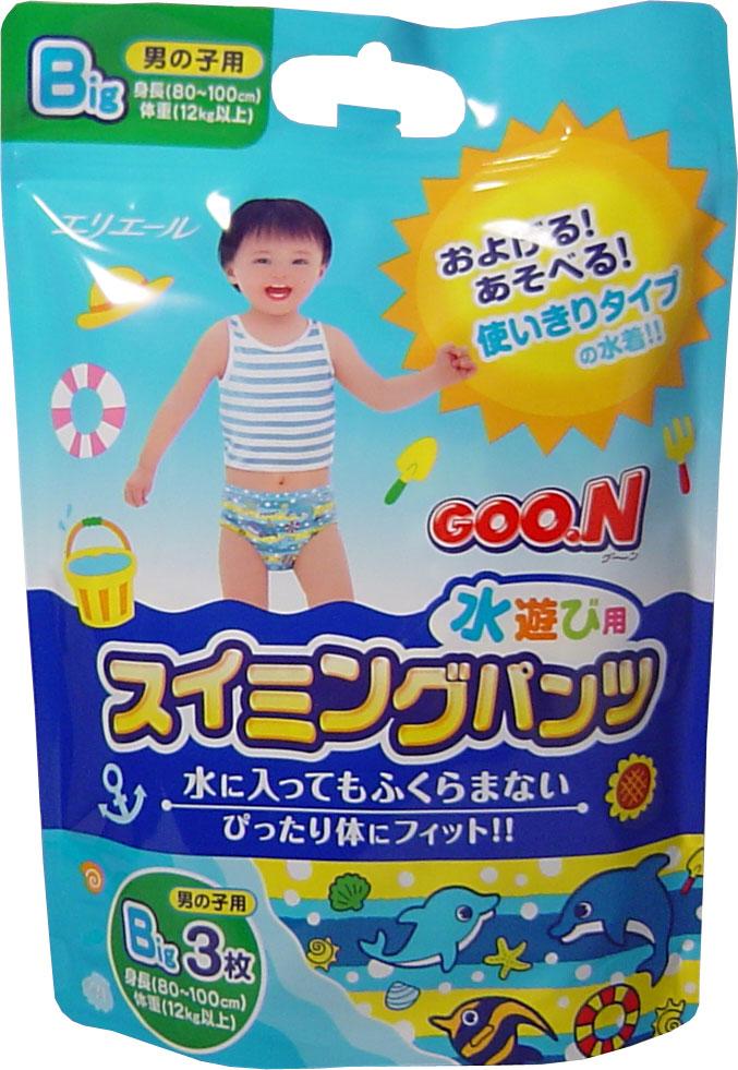 日本大王 GOO.N 戲水專用紙尿褲(游泳尿布) 3片/包 男寶寶Big *夏日微風*