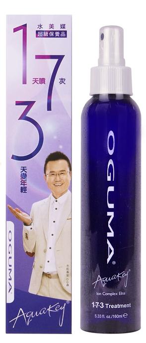 OGUMA 水美媒 2X 保濕噴霧/化妝水 160ml 1•7•3噴年輕 *夏日微風*