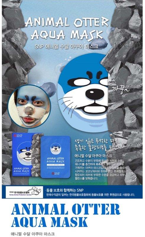 韓國 SNP 動物面膜 25g 海豹*夏日微風*