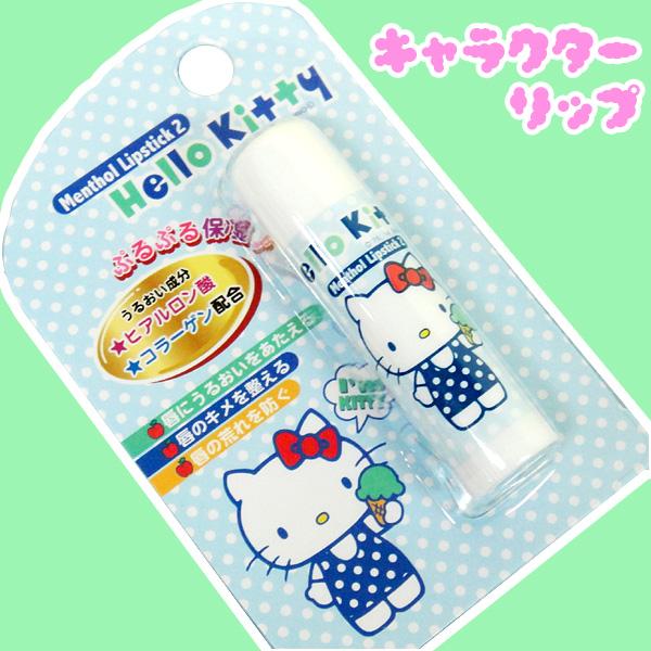 日本製 Santan Hello Kitty 護唇膏 薄荷味 5g *夏日微風*