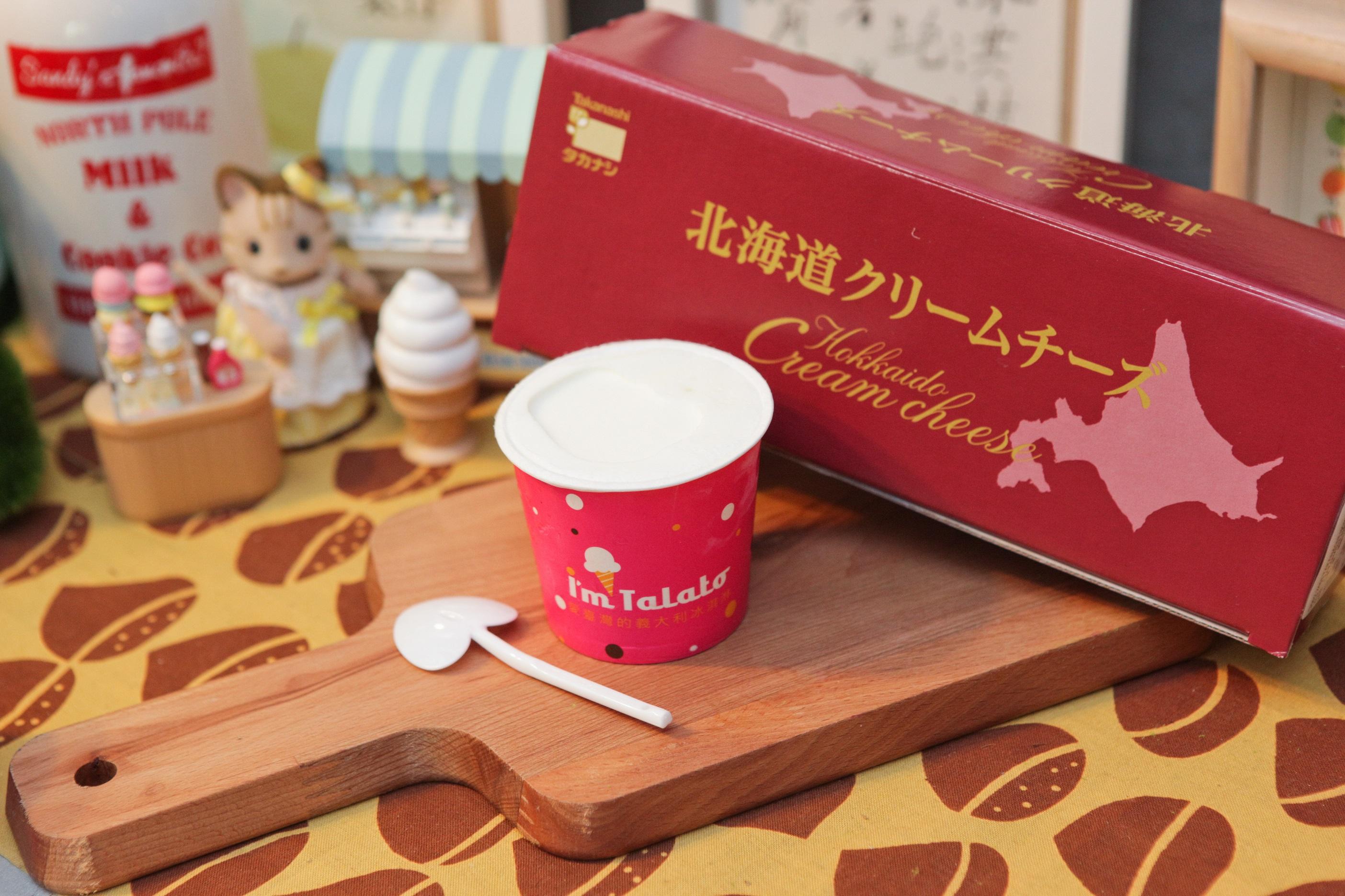 [i'm talato 義式冰淇淋] 北海道生乳酪冰淇淋120ml/杯