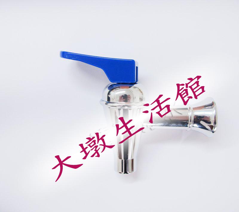 【大墩生活館】落地形飲水機 飲水機用內牙冰水龍頭,內牙,只賣430元另有溫水、熱水龍頭。