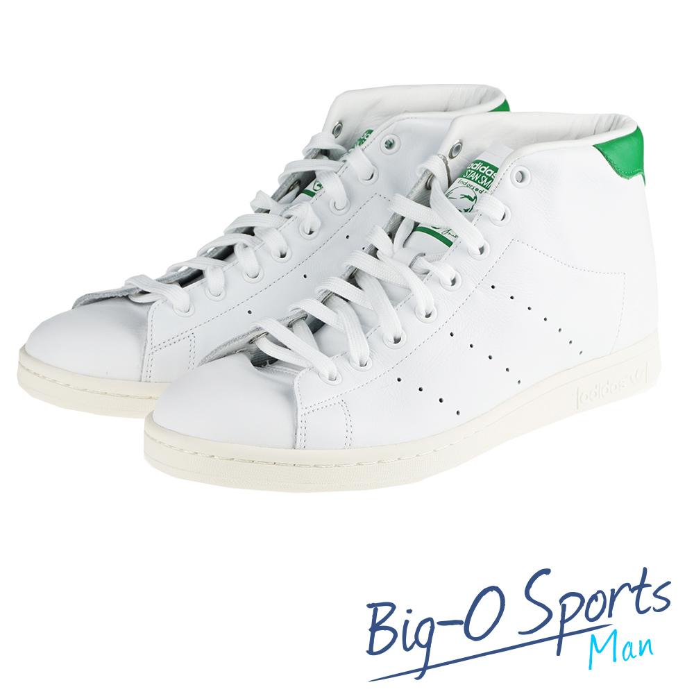 ADIDAS 愛迪達 STAN SMITH MID 復古鞋 男 B24538 Big-O Sports