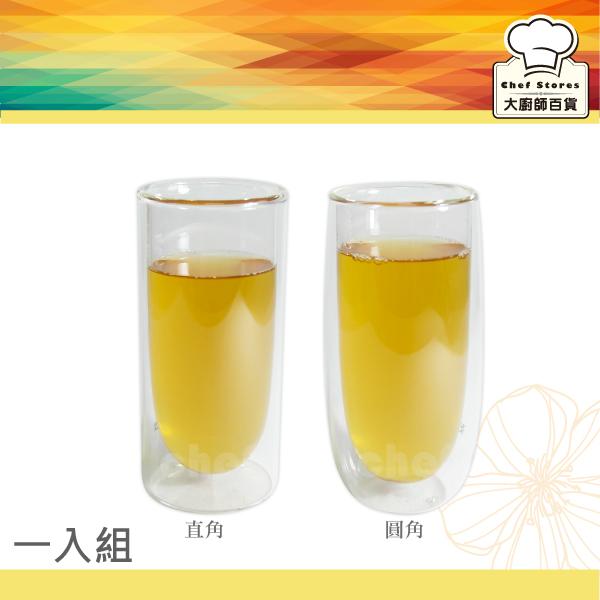 SAMADURAN雙層玻璃水杯咖啡杯250cc單入果汁杯酒杯-大廚師百貨