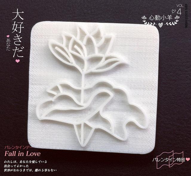 心動小羊^^荷花與荷葉手工皂DIY材料 工具 手工皂皂章 皂印 皂章 圖案章