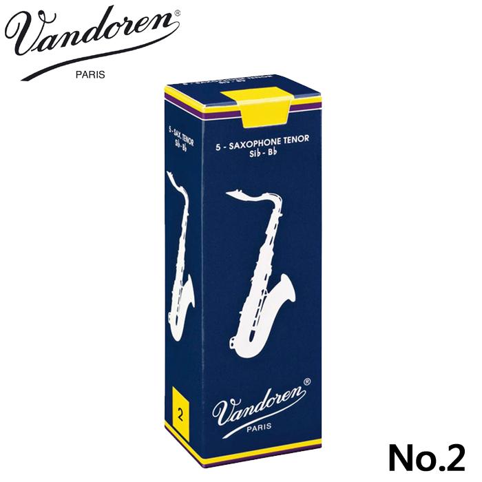 【非凡樂器】Vandoren Tenor sax 次中音薩克斯風竹片【5入裝】公司貨No.2