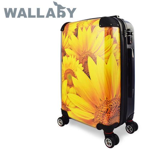 【JOHOYA】20吋-向日葵可DIY換殼行李箱HTX-1523 *硬殼行李箱*MIT台灣製造
