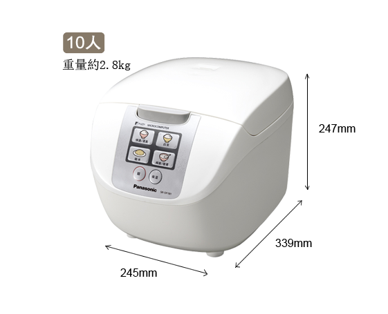 國際牌SR-DF181電子鍋