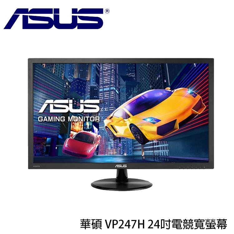 [喬傑數位]華碩 VP247H 24吋電競寬螢幕
